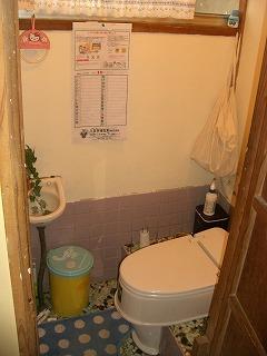 古いトイレです。